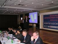 В президиуме крупные организаторы МТО