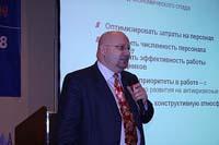 Григорий Крамской