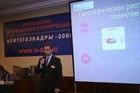 Сергей Старостинский