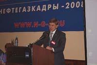 Евгений Черепанов, Нефтегазстройпрофсоюз