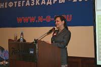 Виктория Петрова, РУСАЛ