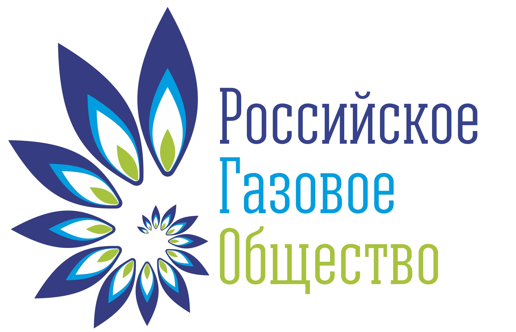 Российское газовое общество
