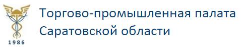 ТПП Саратовской области