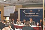 """Доклад о системе стандартизации в ОАО """"Газпром"""""""